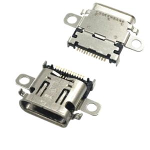 Switch 充電コネクター